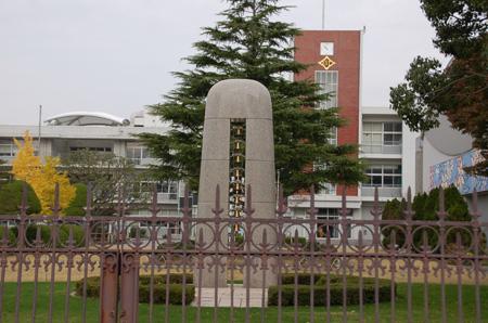 附属池田小学校