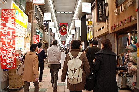 岡町商店街