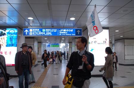 旅めがね大阪駅ツアー1