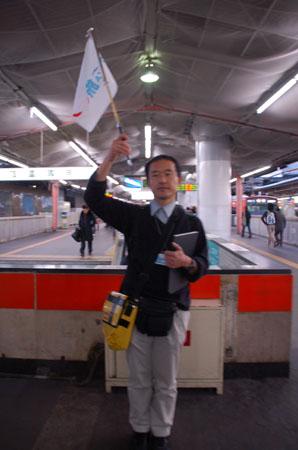 旅めがね大阪駅ツアー3