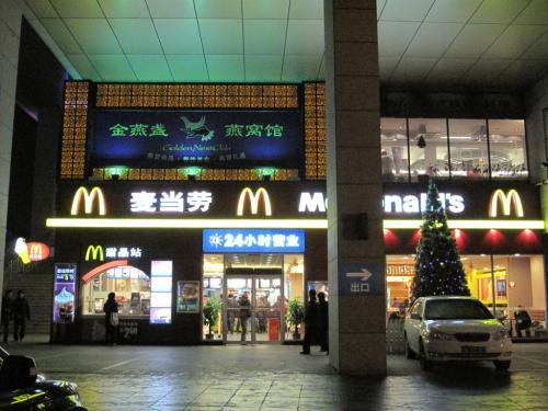 2010中国杭州出張