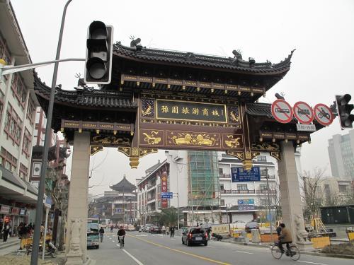 上海へ行く