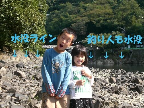 CIMG3603水_018