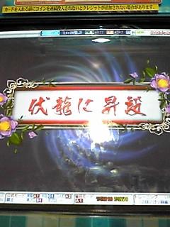 100429_1524_01.jpg