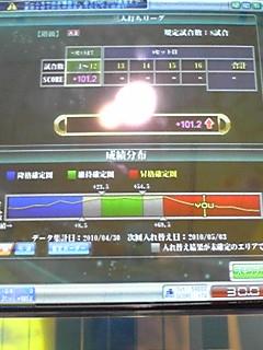 100430_1635_01.jpg