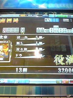 100503_1733_01.jpg
