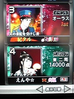 100322_1658~02