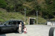 Kamioka01_2008