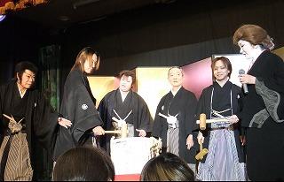 funyu-kagamiwari.jpg