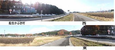 funyu-panorama.jpg