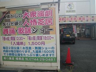 kashihara2.jpg