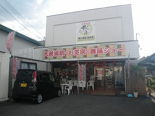 kashihara3.jpg