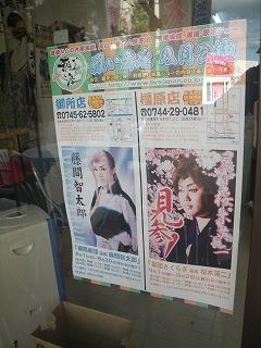 kashihara4.jpg