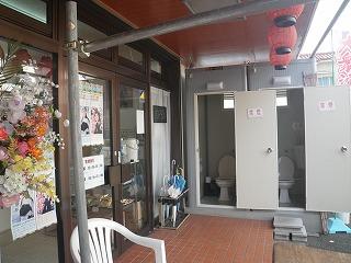 kashihara5.jpg