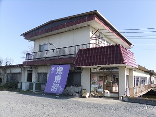 kitou40.jpg