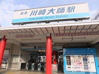 oshima201.jpg