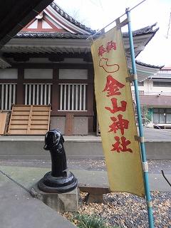 oshima203.jpg