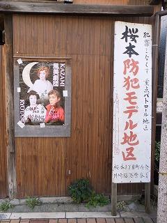 oshima215.jpg