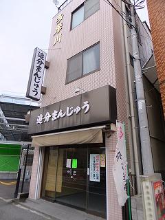oshima217.jpg