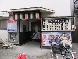 oshima219.jpg