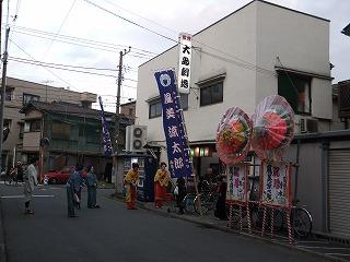 oshima227.jpg