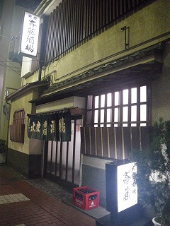 saitousakaba.jpg