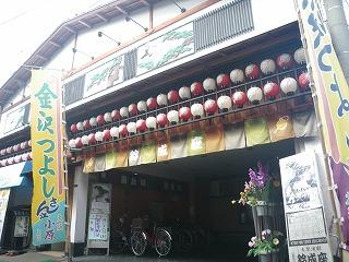 suzunari3.jpg