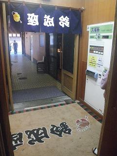 suzunari4.jpg