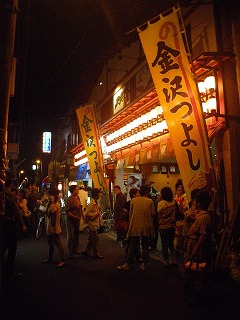 suzunari9.jpg