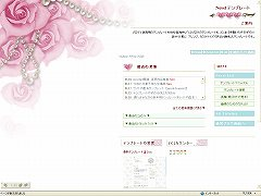 novel-R-Heart
