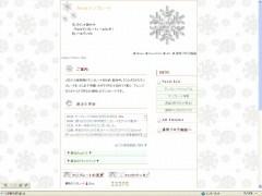 【novel-S-snow1】
