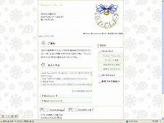 novel-S-xmas1