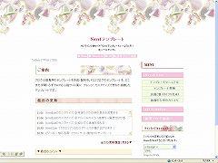 novel-temp-xmas2