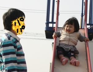 たのしぃ~♫
