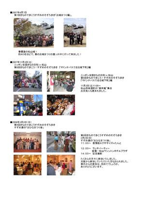 20100320-1-3.jpg