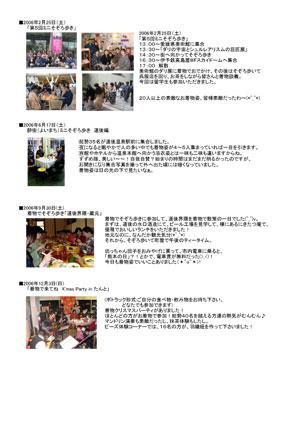 20100320-2-2.jpg