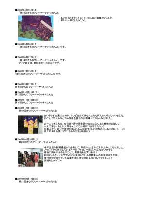 20100320-3-3.jpg