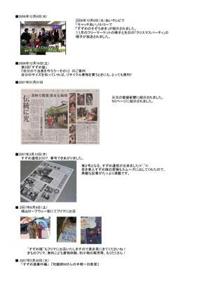 20100320-4-4.jpg