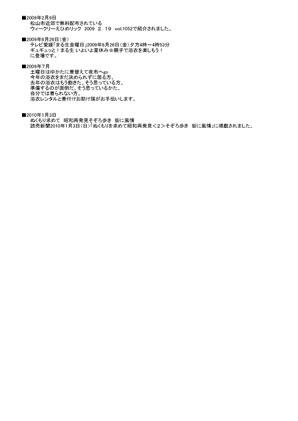 20100320-4-6.jpg