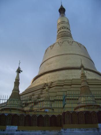 pagoda2.jpg