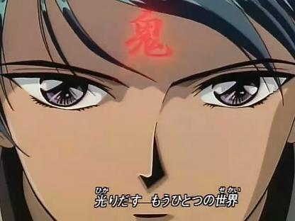 1[Fushigi_Yuugi_[20100205-1957370]