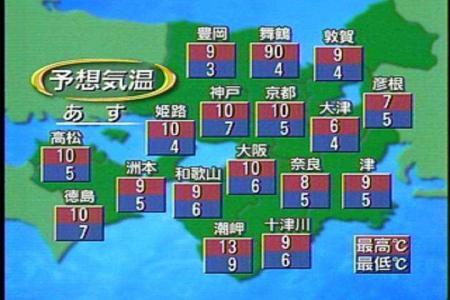 2_convert_20110130171819.jpg