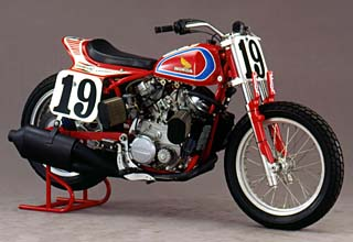 1981 NS750 (AMA Grand National Championship)