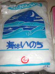 miso3_20101016151032.jpg
