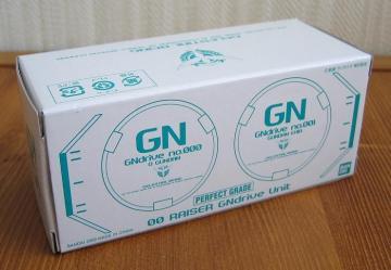 GNドライヴパッケージ