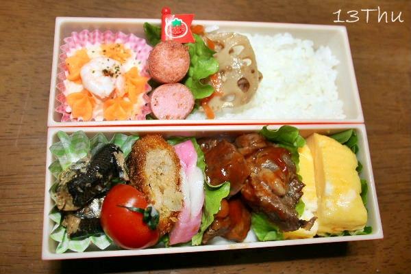 13木お弁当