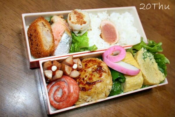 20木お弁当