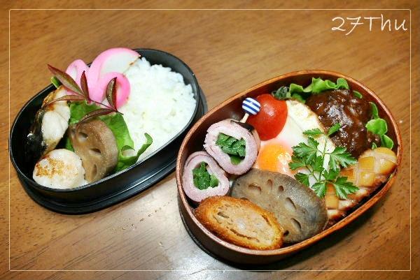 27木お弁当
