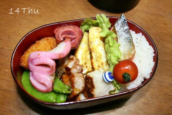 14木お弁当