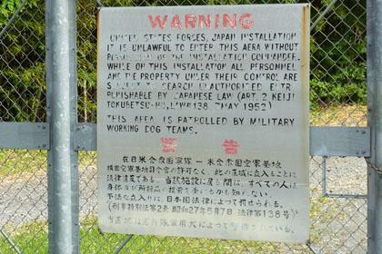 米軍のゴルフ場